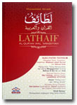 Buku-Lathaif-Al-Qur'an-Wal-