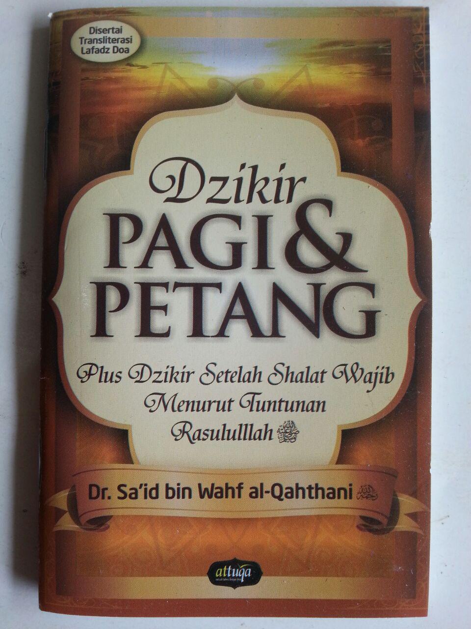 Buku Saku Dzikir Pagi Dan Petang Plus Dzikir Setelah Shalat Wajib cover 2