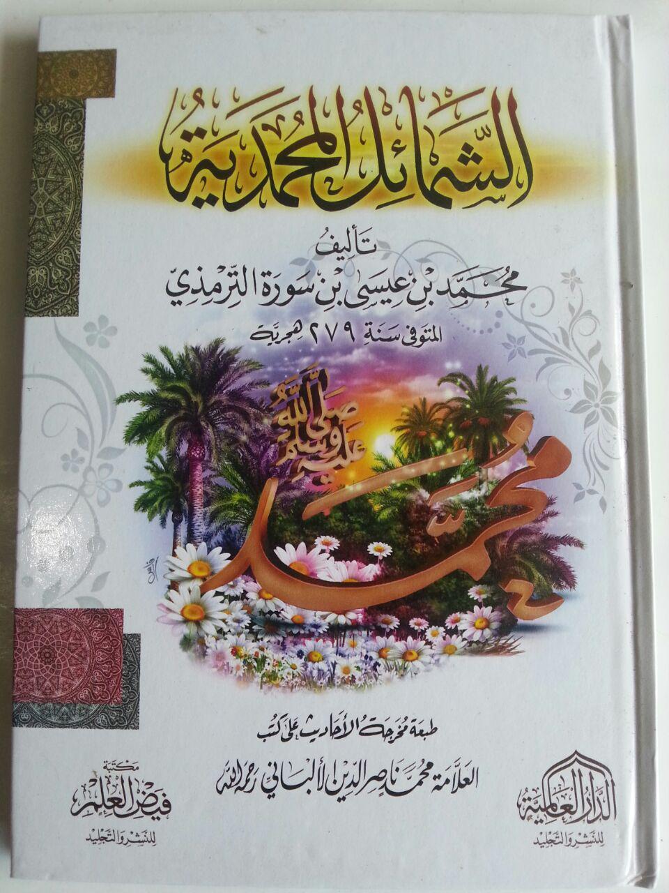 Kitab Asy-Syamail Al-Muhammadiyyah cover 2
