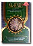 Al-Qur'an-Al-Hadi-Rasm-Utsm