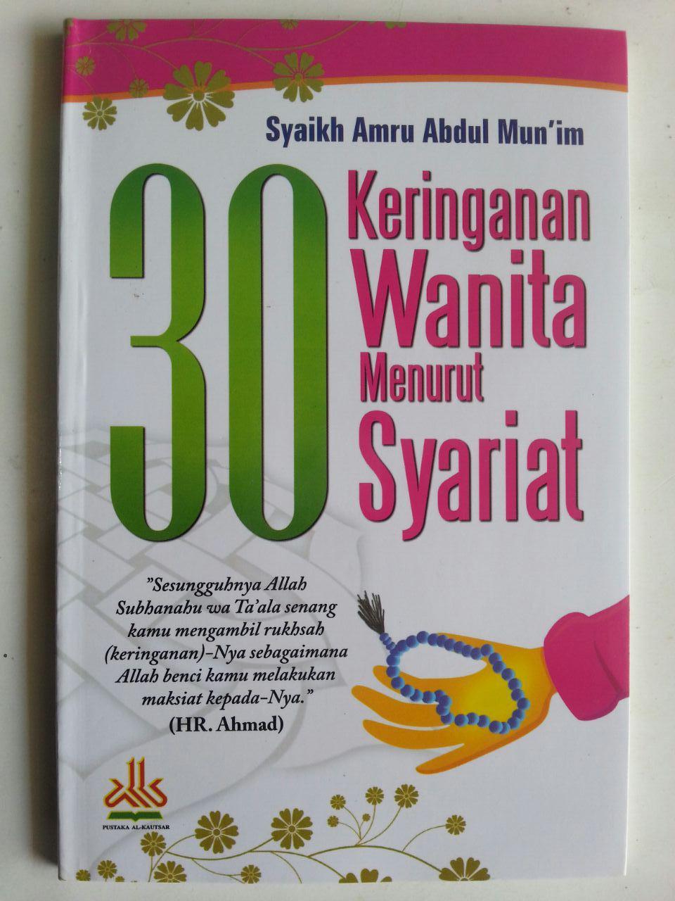 Buku 30 Keringanan Wanita Menurut Syariat cover 2