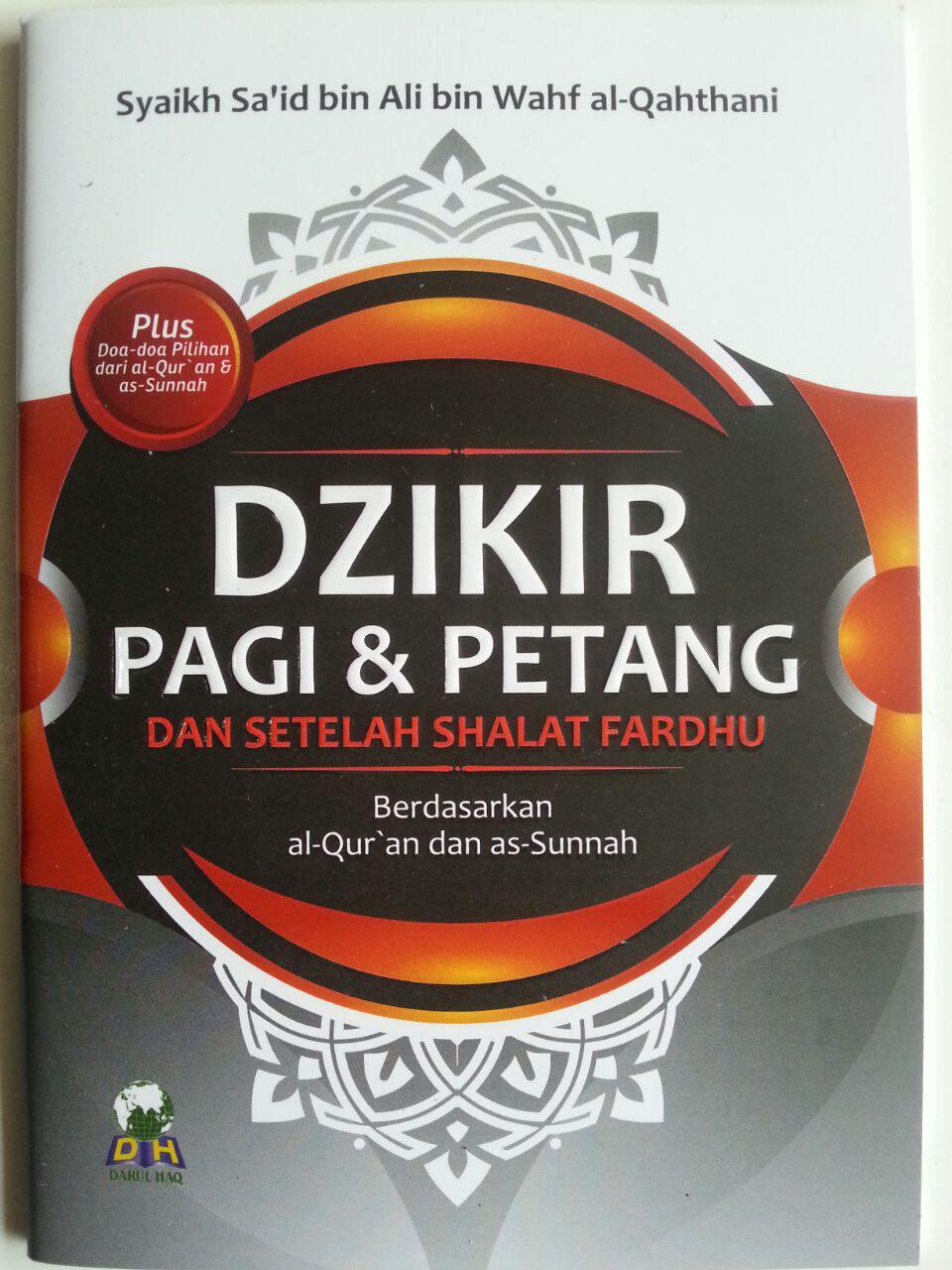 Buku Dzikir Pagi Dan Petang Dan Setelah Shalat Fardhu cover 2