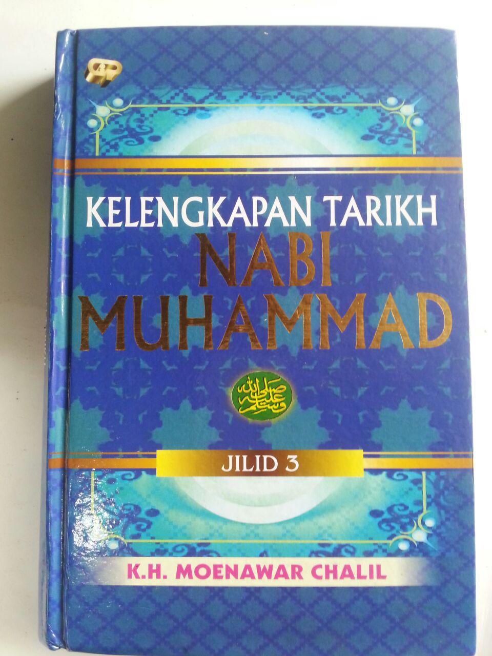 Buku Kelengkapan Tarikh Nabi Muhammad Set 3 Jilid cover