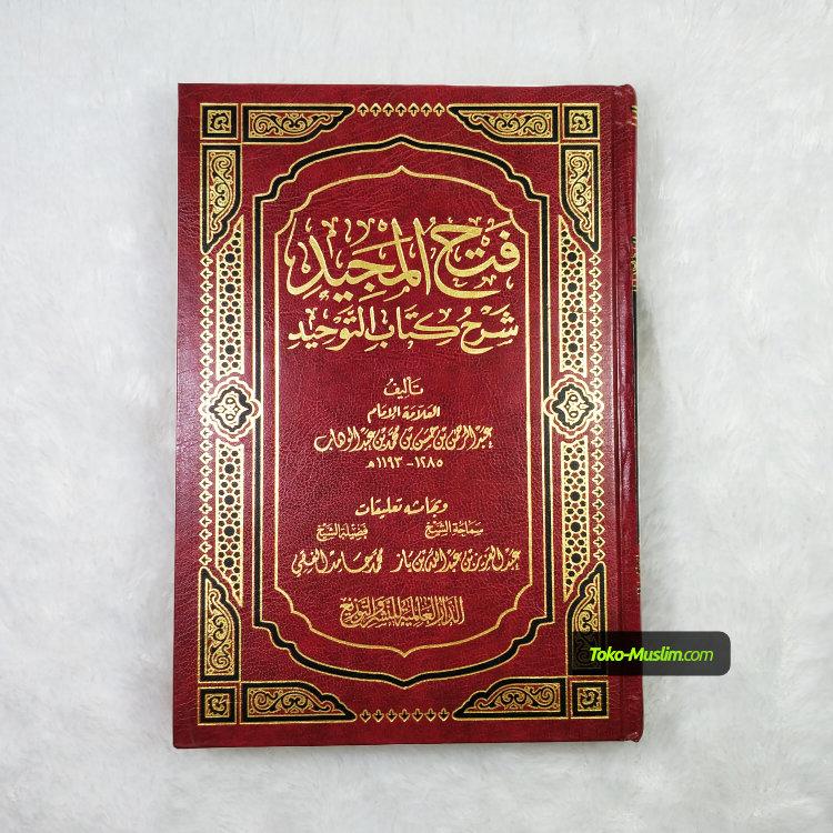 bezpłatny lal kitab amrit swatanie