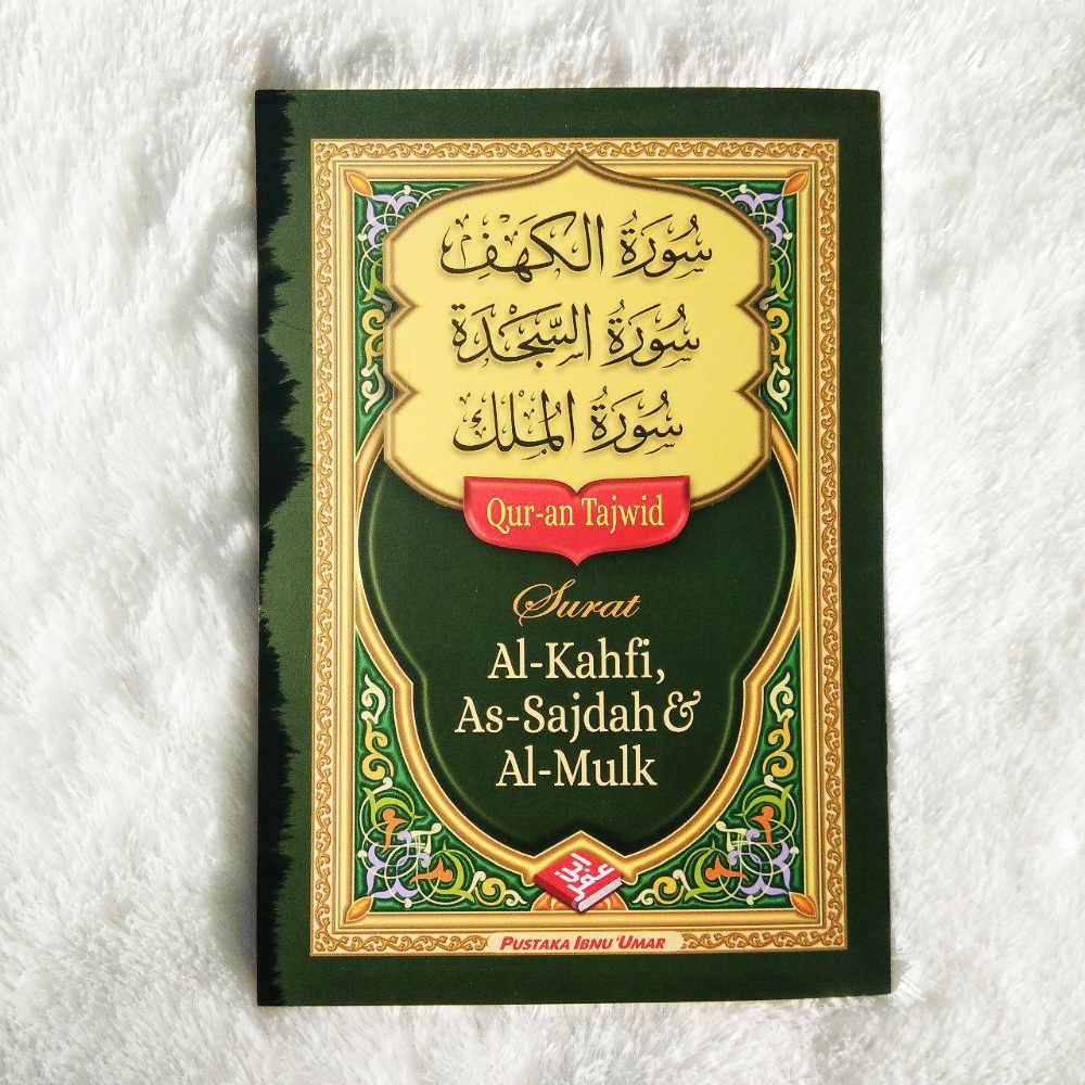 Al-Quran Tajwid Surat Al-Kahfi As-Sajdah Dan Al-Mulk 1