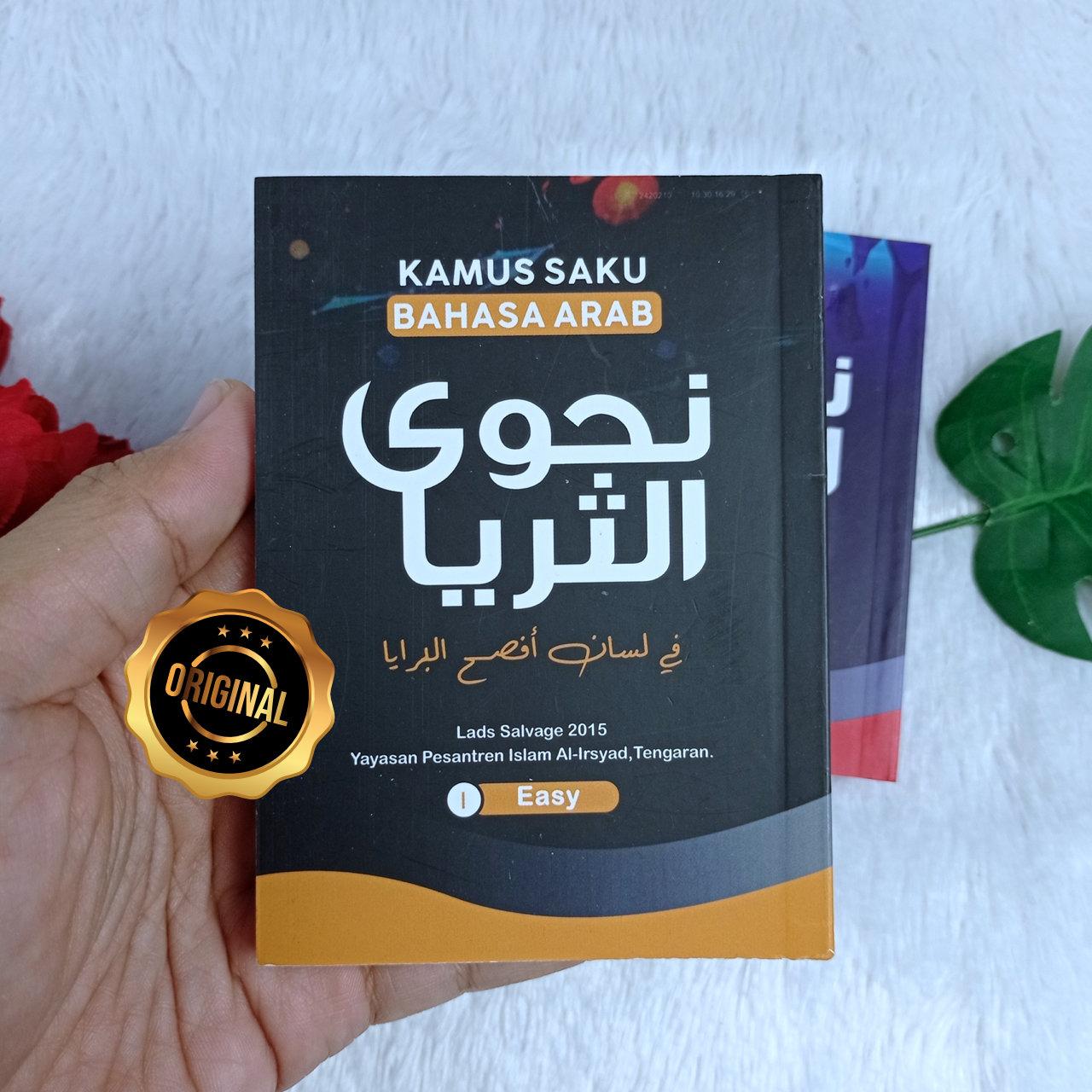 Buku Kamus Saku Bahasa Arab Najwa Tsuroyya Set 3 Jilid