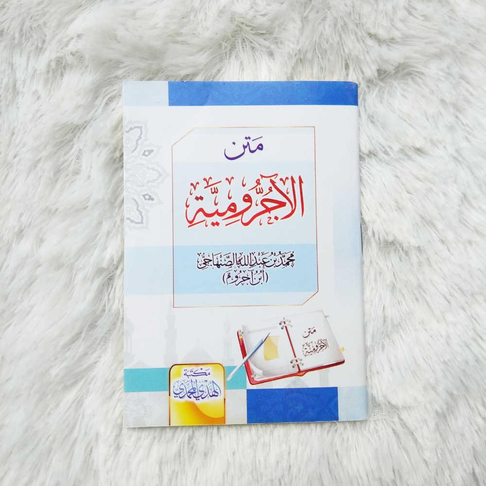 Kitab Matan Al-Ajurumiyyah 1