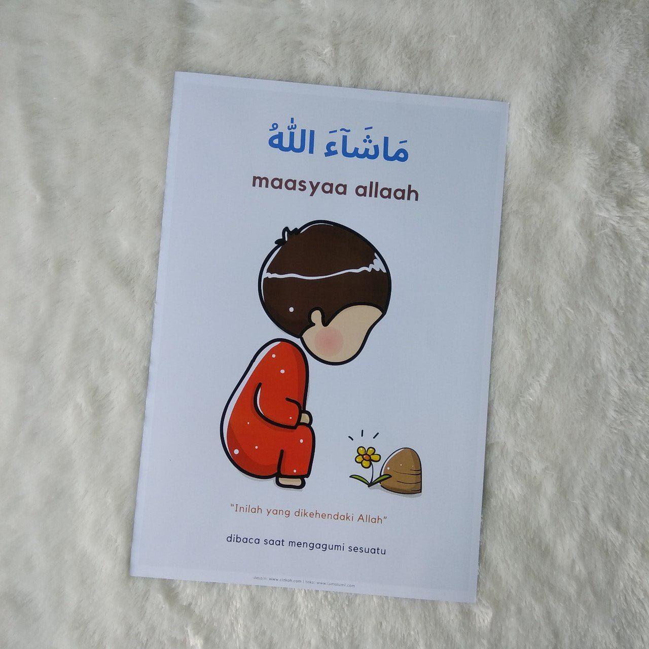 Poster Anak Kalimat Masya Allah - Maasya Allaah