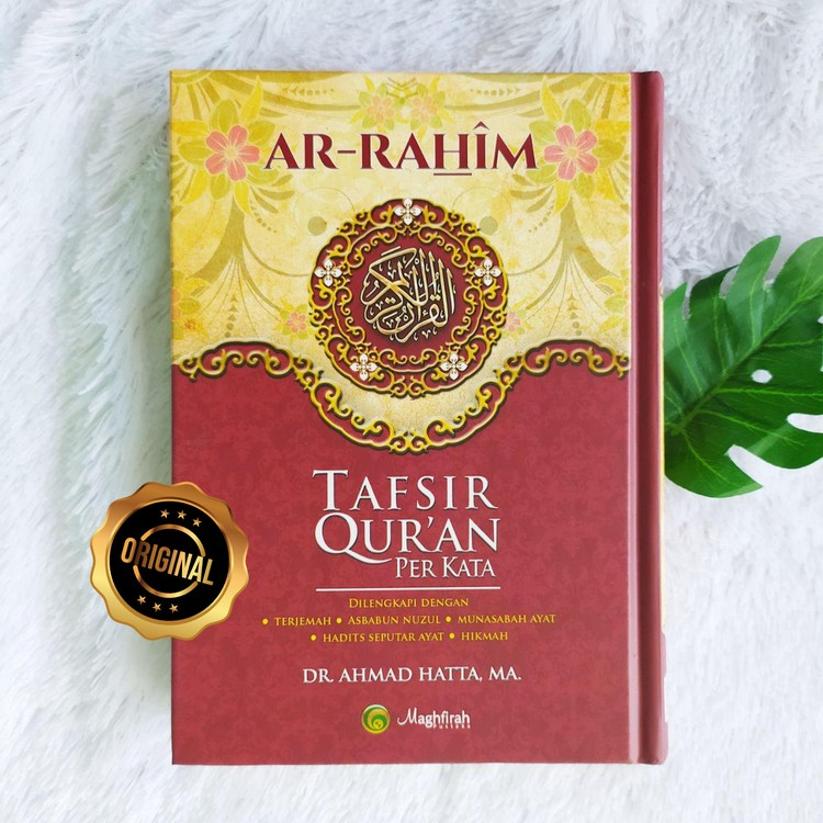 Al-Qur'an Ar-Rahim Tafsir Quran Perkata Terjemah Asbabun Nuzul A5