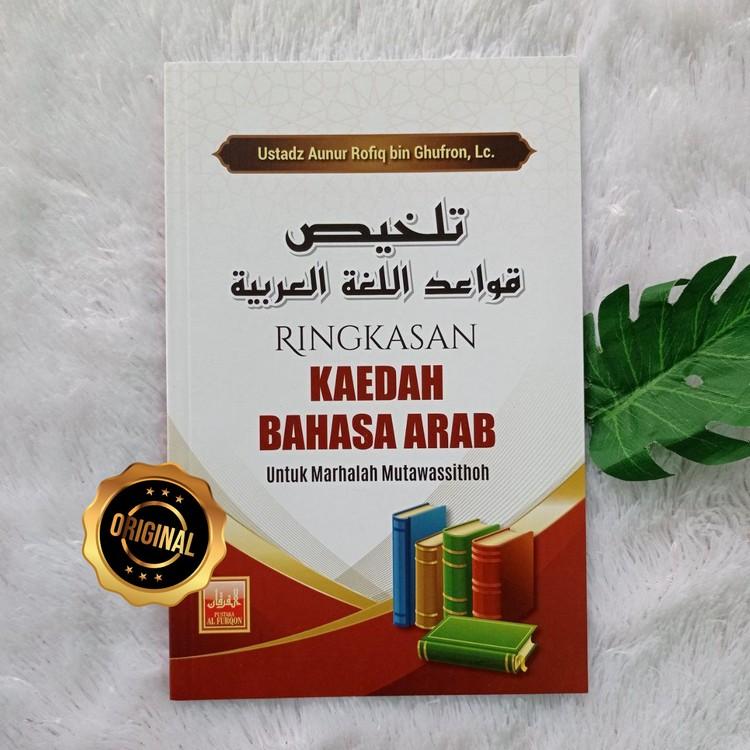 Buku Ringkasan Kaedah Bahasa Arab Untuk Marhalah Mutawassithoh