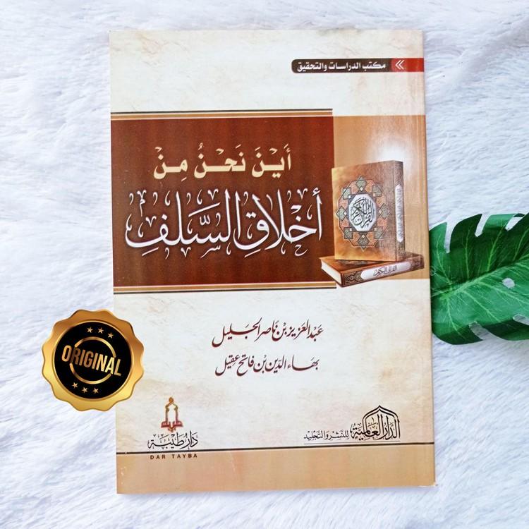 Kitab Aina Nahnu Min Akhlaq As-Salaf