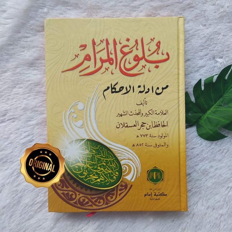 Kitab Bulughul Maram Min Adillatil Ahkam Maktabah Imam