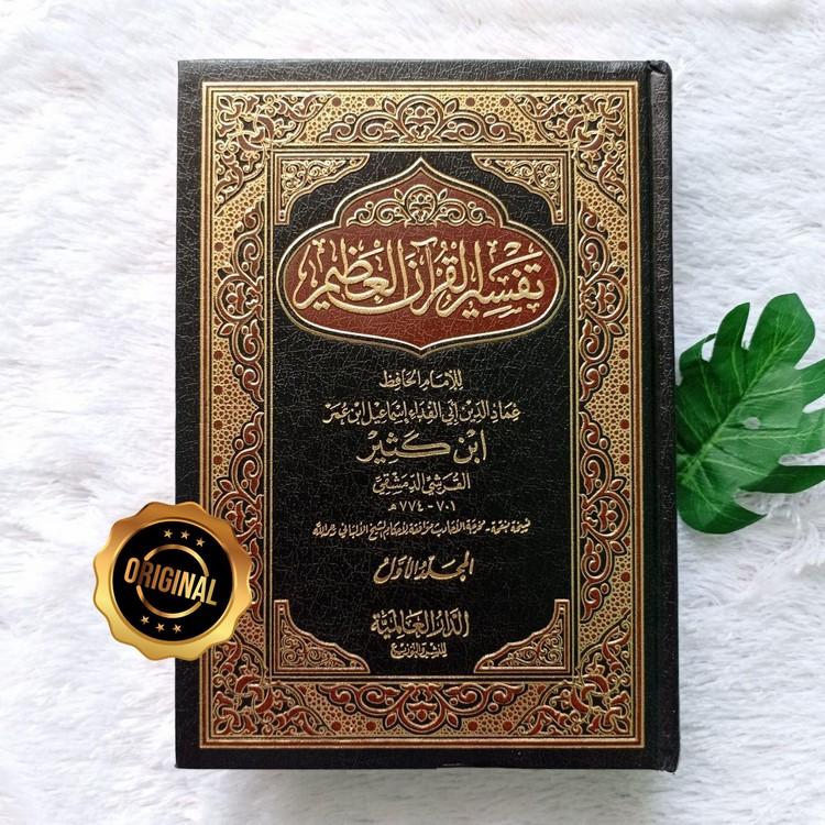 Kitab Tafsir Al-Quran Al-Adzim Ibnu Katsir 4 Jilid