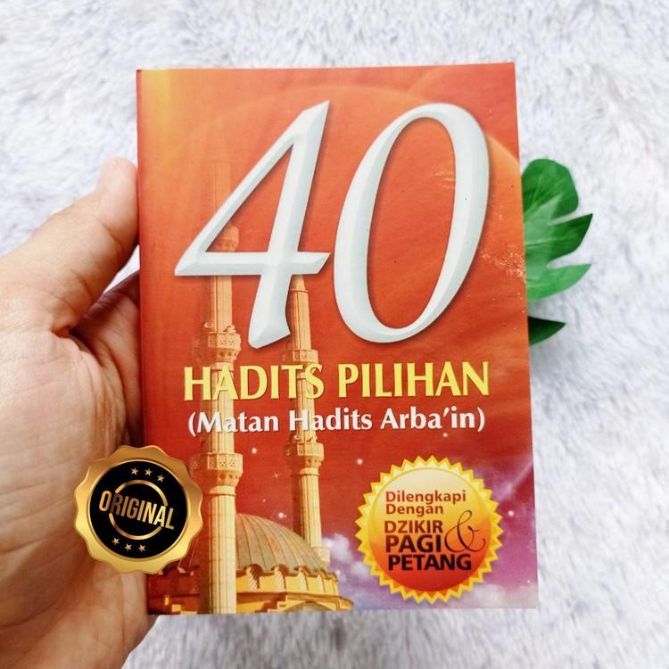 Buku 40 Hadits Pilihan Matan Hadits Arbain Dzikir Pagi Petang