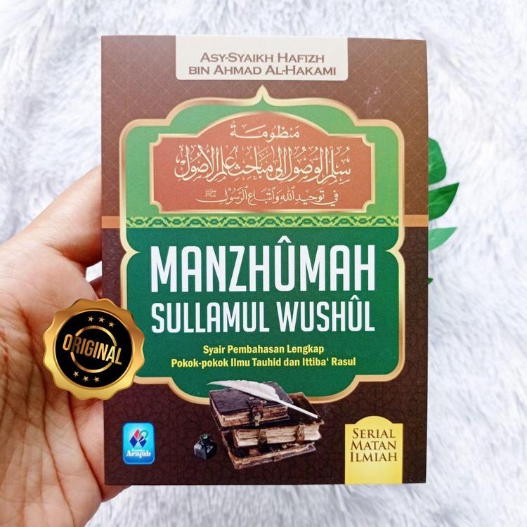 Buku Manzhumah Sullamul Wushul Syair Pokok Ilmu Tauhid Dan Ittiba