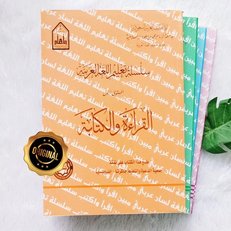 Kitab SIlsilah Mustawa 1-4 Al-Qiroah Wal Kitabah