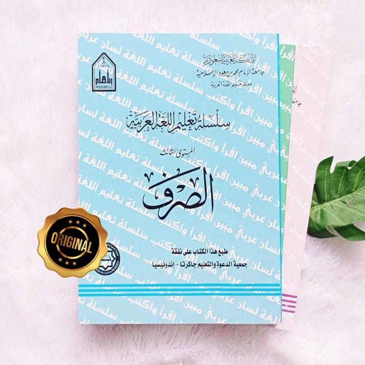 Kitab Silsilah Mustawa 2-4 Ash-Shorf