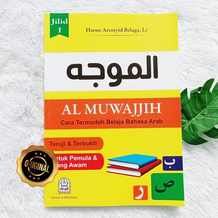 Buku Al Muwajjih Cara Termudah Belajar Bahasa Arab Jilid 1