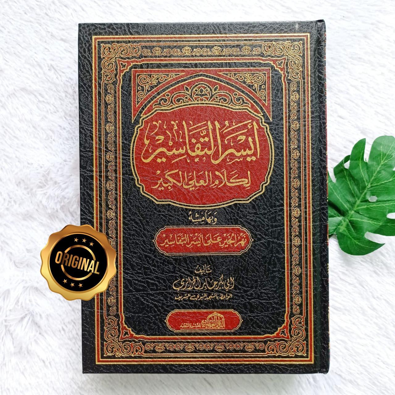 Kitab Aisar At-Tafasir Li Kalam Sayyid Al-Mursalin 1 Set 3 Jilid
