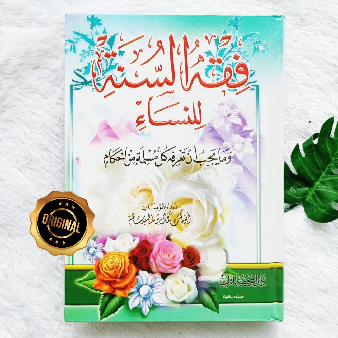 Kitab Fiqhus Sunnah Linnisa
