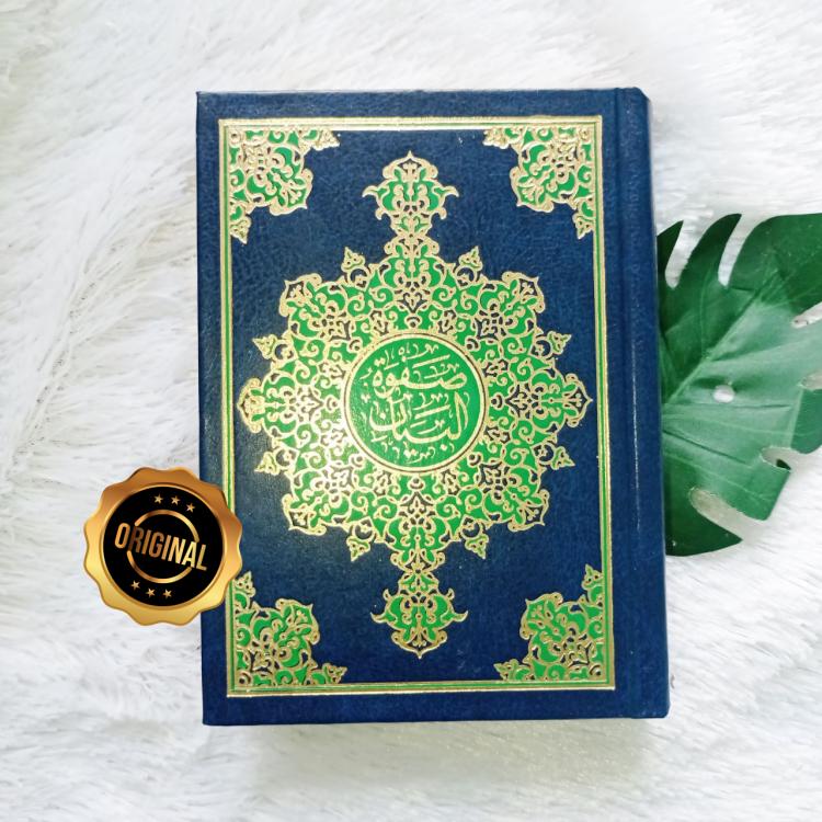 Al-Qur'an Shafwatul Bayan HC Ukuran A6 Disertai Tafsir