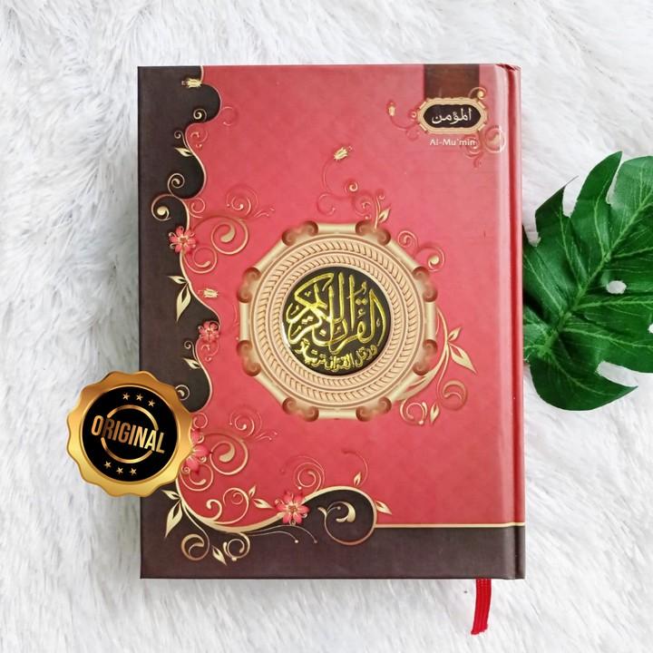 Al-Qur'an Tanpa Terjemah Al-Mukmin Ukuran B6