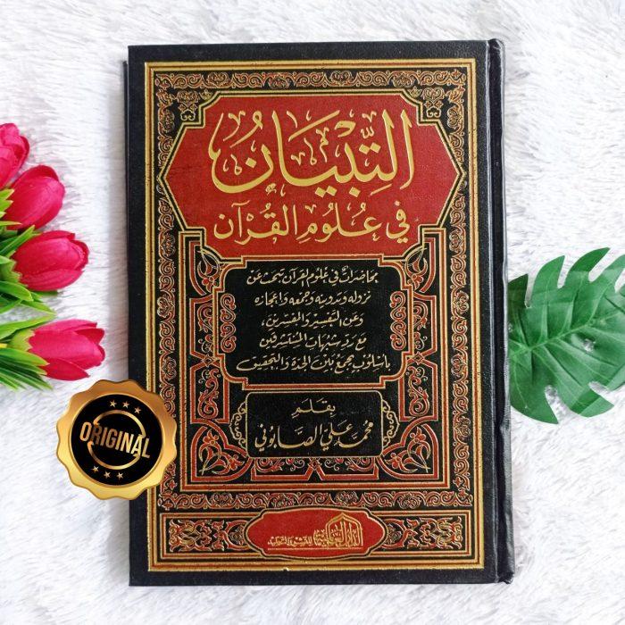Kitab At-Tibyan Fi Ulumil Quran