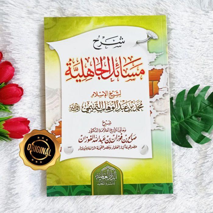 Kitab Syarh Masail Al-Jahiliyyah