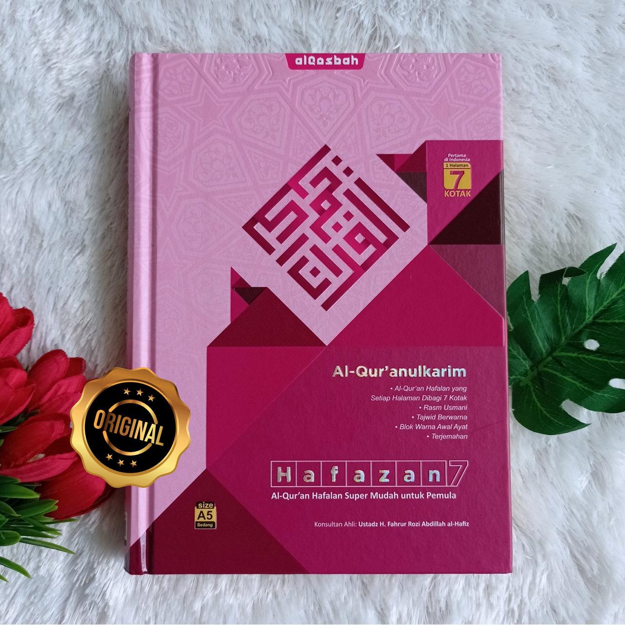 Al-Qur'an Hafalan Super Mudah Untuk Pemula Hafazan 7 Ukuran A5 Edisi Muslimah