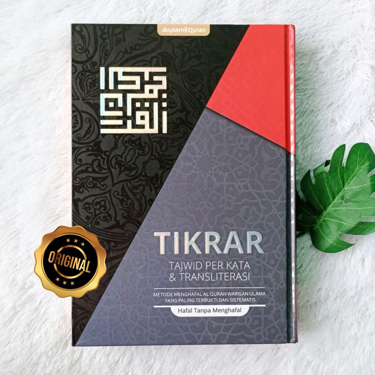 Al-Qur'an Hafalan Tikrar Tajwid Dan Terjemah Ukuran B5