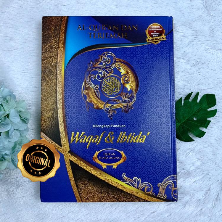 Al-Qur'an Dan Terjemah Dilengkapi Panduan Waqaf Dan Ibtida A4