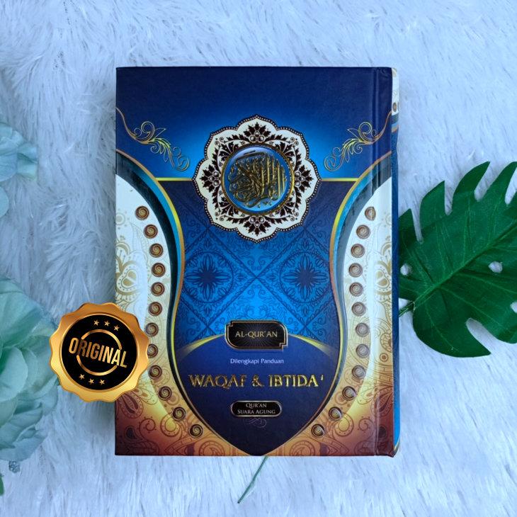 Al-Qur'an Dilengkapi Panduan Waqaf Dan Ibtida A6