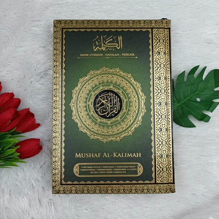 Al-Qur'an Mushaf Al-Kalimah Rasm Utsmani Hafalan Perkata Ukuran A5