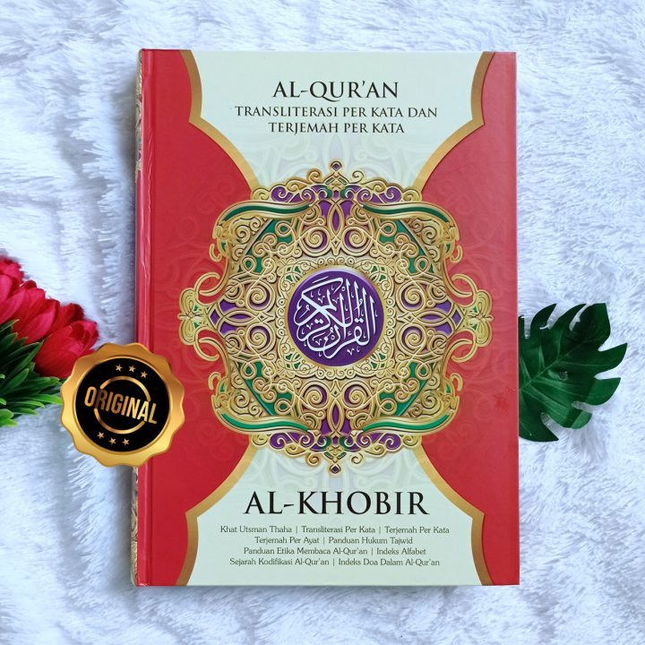 AL-KHOBIR Khat Utsman Thaha | Transliterasi Per Kata | Terjemah Per Kata Terjemah Per Ayat | Panduan Hukum Tajwid Panduan Etika Membaca Al-Qur'an | Indeks Alfabet Sejarah Kodifikasi Al-Qur'an | Indeks Doa Dalam Al-Qur'an