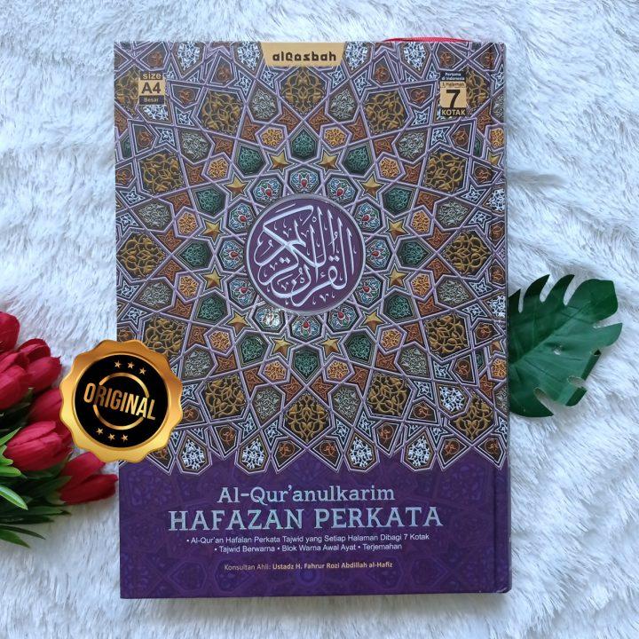 Al-Qur'anul Karim Hafazan Perkata Hafalan Perkata Tajwid A4