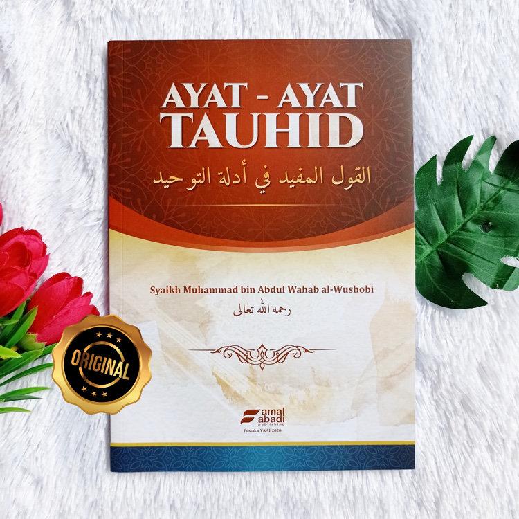 Buku Ayat-Ayat Tauhid Terjemah Al-Qaulul Mufid Fi Adillatit Tauhid