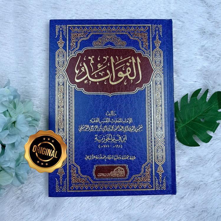 Kitab Al-Fawaid Ibnul Qayyim