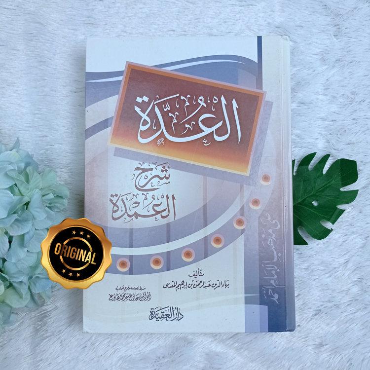 Kitab Al-Uddah Syarh Al-Umdah