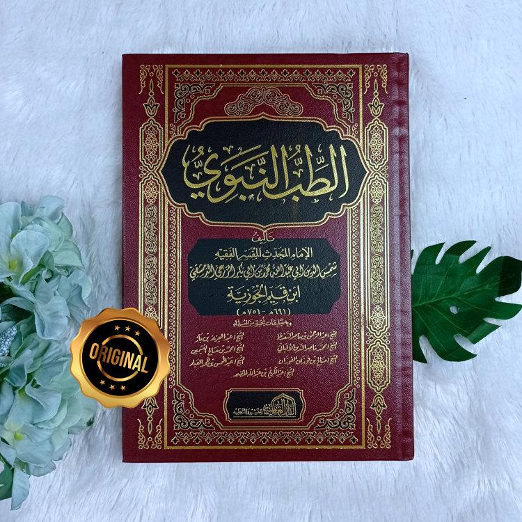 Kitab Ath-Thibbun Nabawi Ibnul Qayyim