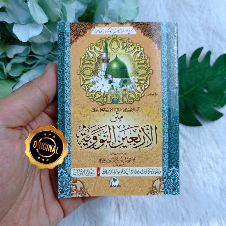 Kitab Matan Al-Arbain An-Nawawiyah Saku