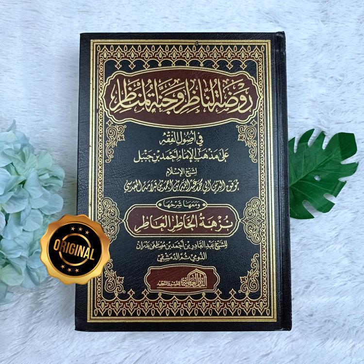 Kitab Raudhatun Nazhir Fi Ushul Fiqh Madzhab Imam Ahmad bin Hanbal