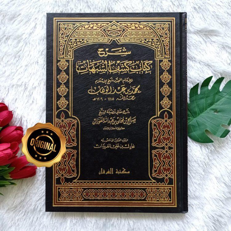 Kitab Syarh Kasyfusy Syubuhat Oleh Syaikh Shalih Al-Fauzan