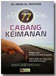 Buku 77 Cabang Keimanan