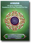 Al-Quran Mushaf Tajwid Kode Transliterasi Terjemah Per Kata