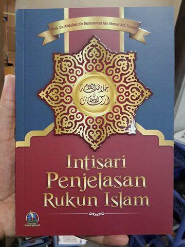 Intisari penjelasan rukun Islam buku cover