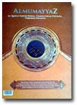 Quran Almumayaz Tajwid Warna Transliterasi Terjemah Per Kata