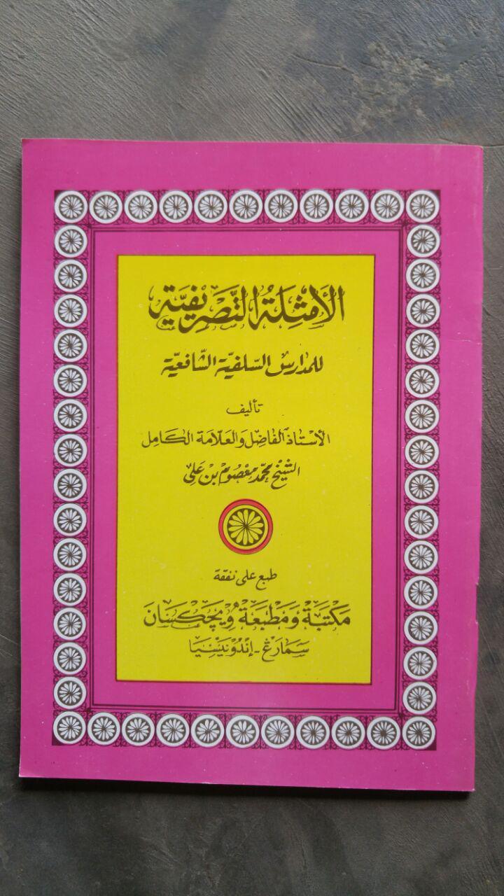 Kitab Amtsilatut Tashrif cover