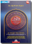 Al-Qur'an Iqro Al-Waqfu Wal Ibtida Ukuran A5