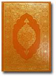 Al-Quran Mushaf Asli Madinah Ukuran B6