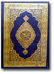 Al-Qur'an Mushaf Asli Madinah Ukuran A6